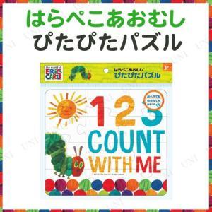 世界中で愛され続けている人気絵本「はらぺこあおむし」のお風呂で遊べるぴたぴたパズルです。やわらか素材...