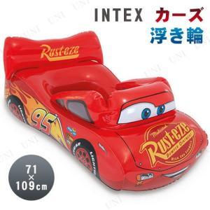 子供に大人気のカーズデザイン!運転しているような気分になれる、マックィーンの浮き輪です。元気いっぱい...