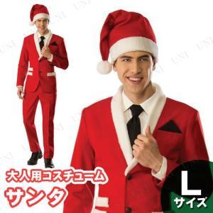 サンタ コスプレ 仮装 衣装 メンズ クリスマス サンタクロース タキシードサンタ L|party-honpo