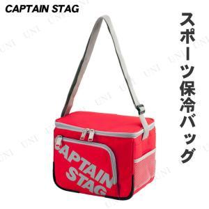 ・クラブ活動、スポーツ観戦、ショッピングにも便利なクーラーバック ・350mL缶が9本、500mLの...