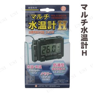 水温・気温同時測定でき最高温度・最低温度を記憶します。防滴構造の為、海水水槽でも設置出来ます。今まで...