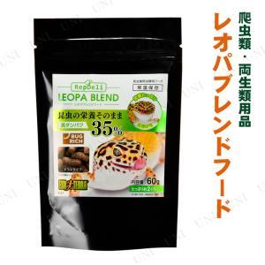 ・昆虫の栄養そのまま高たんぱく35%、昆虫食爬虫類用のフード ・栄養たっぷり高嗜好性ドライタイプフー...