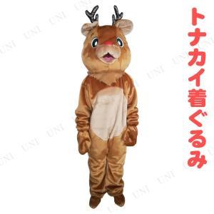 仮装 コスプレ ハロウィン 大人用 コスチューム メンズ クリスマス 着ぐるみトナカイ party-honpo