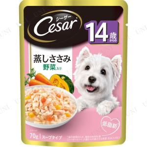 14歳からの愛犬のために。厳選されたささみに野菜を加えて、丁寧に調理し、素材のおいしさをそのまま閉じ...