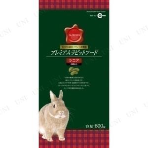 取寄品 マルカン プレミアムラビットフード シ...の関連商品8