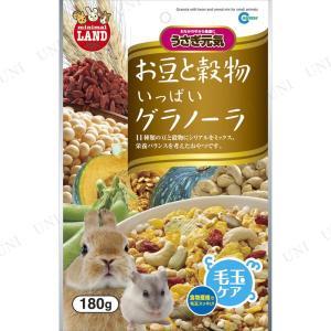 マルカン お豆と穀物いっぱいグラノーラ 180g