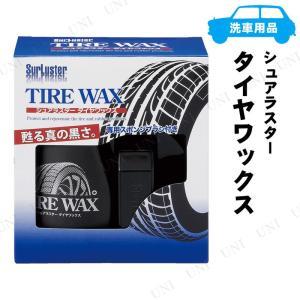 ・タイヤ側面に塗りのばし、本来の自然な輝きを取り戻す! ・タイヤに害の無いシリコンオイルを使用してい...