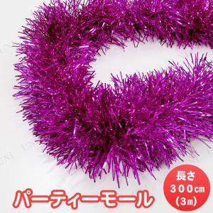 クリスマス ツリー オーナメント インテリア Patymo 300cmパーティーモール ピンク party-honpo