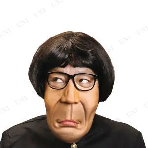 コスプレ 仮装 衣装 ハロウィン パーティーグッズ かぶりもの プチ仮装 MEGAアゴ/猿男|party-honpo