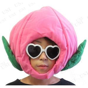 コスプレ 仮装 衣装 ハロウィン パーティーグッズ Patymo とれたてピーチぴちキャップ|party-honpo