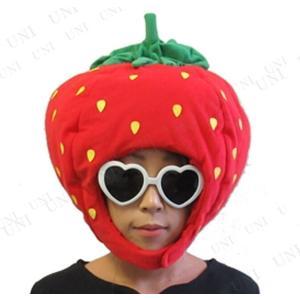 コスプレ 仮装 衣装 ハロウィン パーティーグッズ 帽子 Patymo とれたていちごキャップ|party-honpo