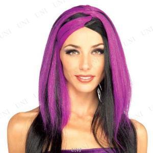 紫と黒色の2色を使用した上品でお洒落なウィッグです。魔女のコスチュームに合わせるのはもちろん、ハロウ...