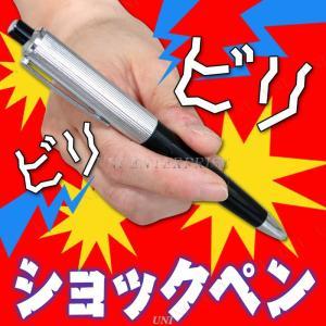 Funderful 電気ショックボールペン パーティーグッズ...
