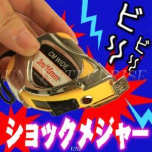 あすつく 忘年会 Funderful 電気ショックメジャー型ライター パーティーグッズ パーティー用...