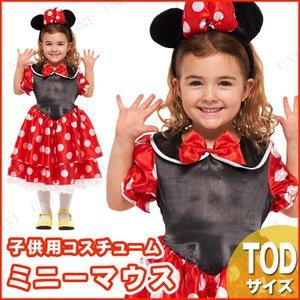 人気ディズニーキャラクター「ミニーマウス」の子供用コスチュームです。フリルが付いた赤と白のドット柄の...