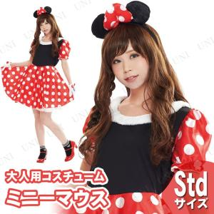 仮装 衣装 コスプレ ハロウィン コスチューム ディズニー 女性用 大人用 ミニーマウス|party-honpo