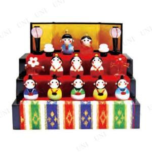 取寄品 雛人形 ひな人形 コンパクト 春の豆雛三段飾り|party-honpo