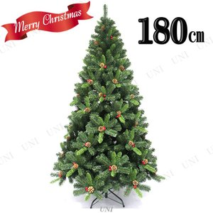 クリスマスツリー Funderful 180cmクリスマスツリー(プレミアスタイリッシュ/松ぼっくり) 装飾 飾りなし|party-honpo
