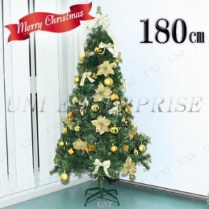 クリスマスツリー 飾り 装飾 180cmクリスマスツリーB2(ゴールドオーナメントセット) party-honpo