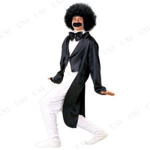 ヒゲダンスだよ 全員集合 仮装 衣装 コスプレ ハロウィン 大人 コスチューム メンズ 大人用 男性用 有名人