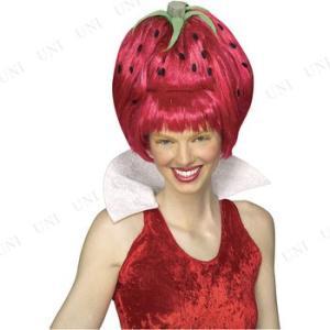 ストロベリー(Strawberry Tart Wig) パー...