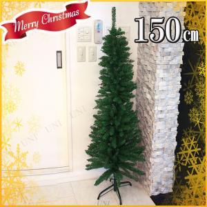 クリスマスツリー Funderful 150cmとんがりクリスマススリムヌードツリー|party-honpo