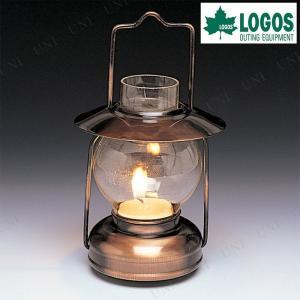 LOGOS(ロゴス) ブロンズキャンドルランプ アウトドア用品 キャンプ用品 レジャー用品 キャンドルランタン ろうそく ローソク 蝋燭 野電 ライト