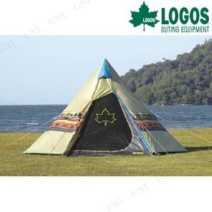 取寄品  LOGOS(ロゴス) ナバホTepee 300 2〜3人用 アウトドア用品 キャンプ用品 レジャー用品 テントセット|party-honpo