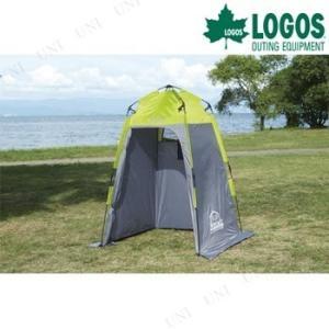 LOGOS(ロゴス) どこでもルーム Type-M アウトドア用品 キャンプ用品 レジャー用品 着替えテント シャワー 釣り 簡易トイレ 災害用 1人