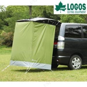 LOGOS(ロゴス) ミニバンリビング アウトドア用品 キャンプ用品 レジャー用品 カーサイドタープ テント 車用 サンシェード 日よけ