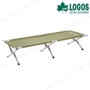 LOGOS(ロゴス) FDコットDX3 アウトドア用品 キャンプ用品 レジャー用品 アウトドアベッド 折りたたみ式ベッド 簡易ベッド 折り畳み フォー