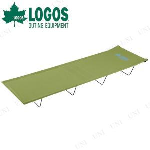 LOGOS(ロゴス) コンパクトキャンプベッド-N アウトドア用品 キャンプ用品 レジャー用品 アウトドアベッド 折りたたみ式ベッド 簡易ベッド コッ
