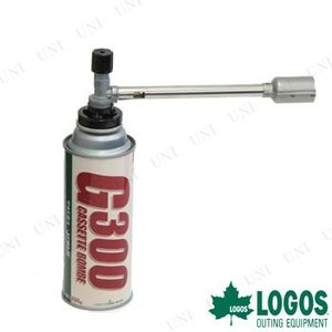 着火剤感覚で使えるガスバーナー。ボンベ交換が可能なタイプです。ロングノズルで炭のハゼにも対応し、炭を...