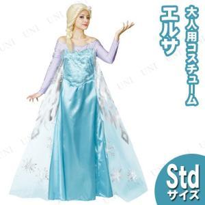 689f6b900df7b ディズニープリンセス ドレス 大人用の商品一覧 通販 - Yahoo!ショッピング