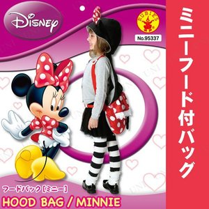 コスプレ 仮装 衣装 ハロウィン 子供 アニメ ディズニー キッズ おしりバッグミニー
