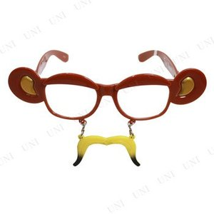 コスプレ 仮装 衣装 ハロウィン 動物 眼鏡 ヒゲ付おもしろサングラス(モンキーバナナ)