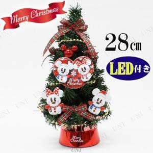 クリスマスツリー ミニデコツリー 28cm アイコンツリー グリーン ミッキー&ミニー|party-honpo