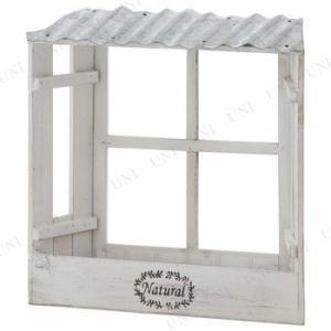 窓枠型プランター ホワイト|party-honpo
