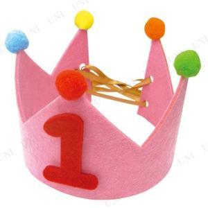 コスプレ 仮装 衣装 帽子 BDZ-2-02 メモリアルバースデーフェルトクラウン ピンク|party-honpo