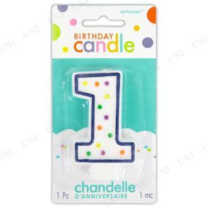キャンドル ろうそく 装飾 数字 パーティーグッズ 雑貨 ポルカドット キャンドル 1 party-honpo