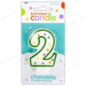 キャンドル ろうそく ポルカドット キャンドル 2 パーティーグッズ 飾り ろうそく 誕生日 数字 キャンドル|party-honpo