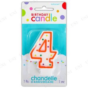 キャンドル ろうそく 装飾 数字 パーティーグッズ 雑貨 ポルカドット キャンドル 4 party-honpo