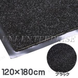 Funderful 業務用玄関マット(屋内用) 120×180cm ブラック|party-honpo