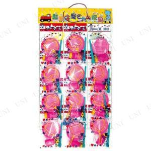 取寄品 景品 子供 台紙玩具 スウィングシャボン玉(12付)|party-honpo