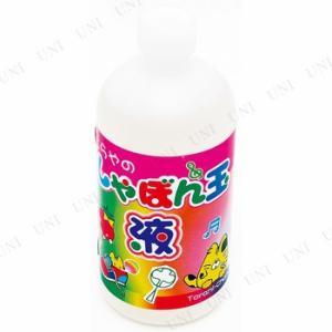 取寄品  シャボン玉液 500ml|party-honpo