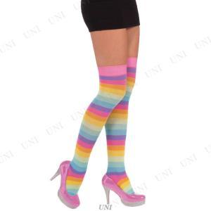 ピエロや道化師などの衣装にピッタリ!カラフルな虹色の靴下です。パステルカラーの縞模様で、ひざ上まで長...