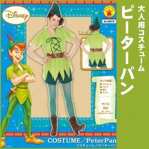 女性用ピーターパン コスプレ 衣装 ハロウィン 仮装 ディズニー コスチューム 大人 ピーターパン 大人用 公式