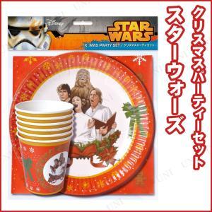 パーティーグッズ クリスマスパーティー 雑貨 装飾 食器 SWクリスマスパーティセット