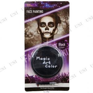 Magic Art Color フェイスペイント ブラック ...
