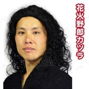 花火野郎カツラ パーティーグッズ かつら コスプレ ウィッグ...
